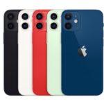 Nuovo iPhone 12 Prezzi Colori e Caratteristiche 150x150 - Nuovi iPhone 12: Prezzi, Colori e Caratteristiche principali